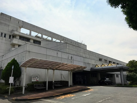 光総合病院