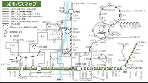 map防長バス光線