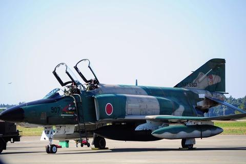 HyakuriAirBase15_059