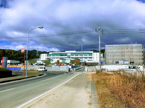 新光市民病院