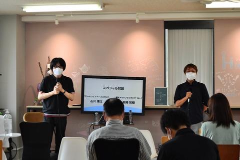 HiKARiBA_コワーキングデー-39