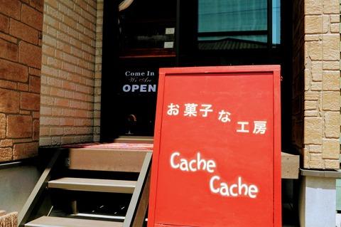 CasheCashe-1