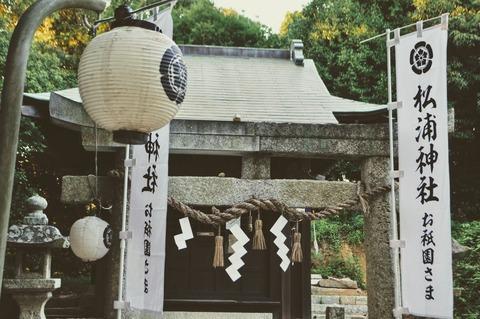 松浦神社-43