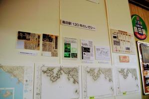 JR島田駅120パネル3