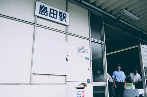 JR島田駅120