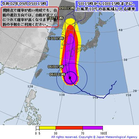 気象庁台風10号2010-120-00