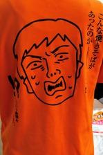 河村醤油ヤキソバ醤油Tシャツ