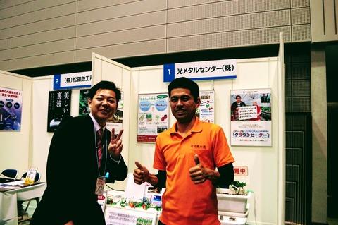 山口総合ビジネスメッセ2017_009