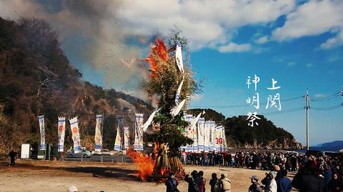 上関神明祭BLHD