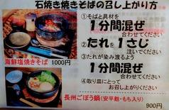 海商館_お作法