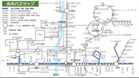 JRバス光線_路線図