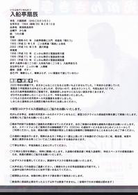 がんざき亭32bk1MB