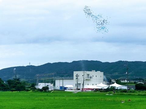 島田川工業用水道水通水式1