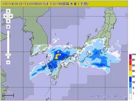 気象庁今後の雨の動きSH