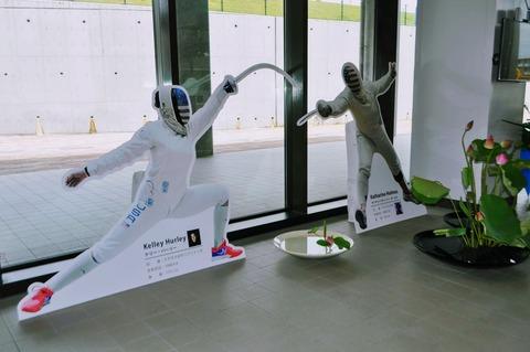フェンシング_エペ_オリンピック選手