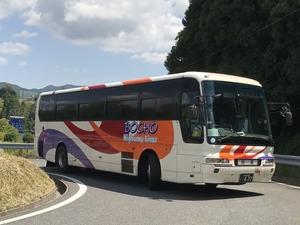 防長高速バス