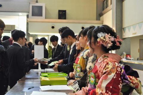 柳井市成人祝賀式2020-9