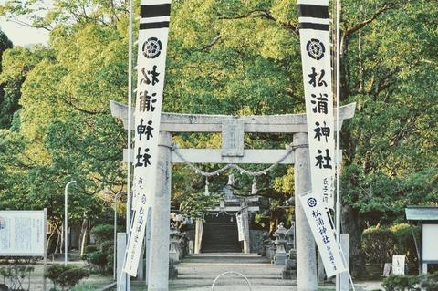 松浦神社-8