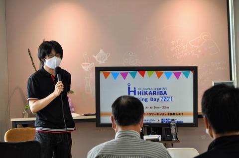 HiKARiBA_コワーキングデー-5
