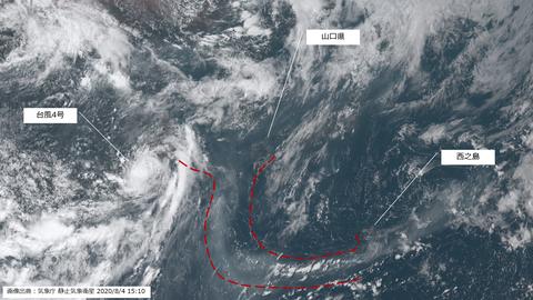 西ノ島噴煙(霞)20208415