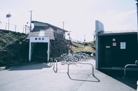 JR勝間高水駅_002