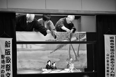 安田糸あやつり人形芝居_徳地人形浄瑠璃-71