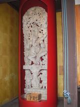 長谷寺ガネーシャ