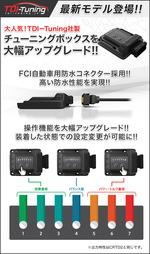 new_model