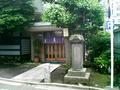 長谷川寿司 (1)