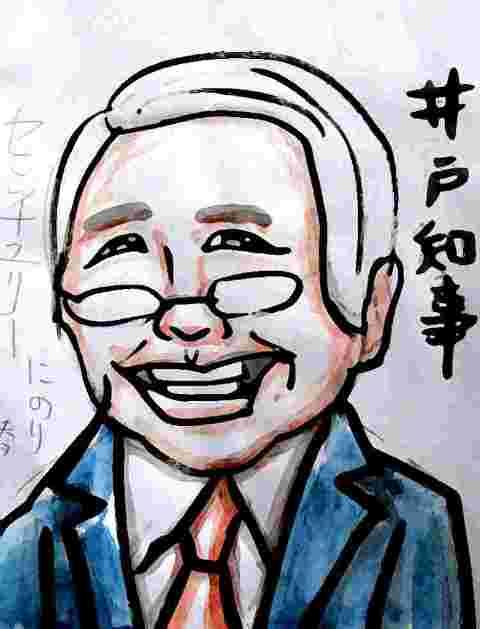 井戸知事IMG_9685 (1)
