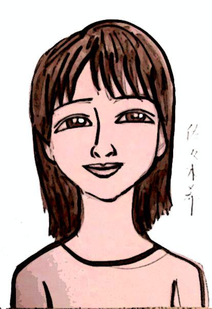 IMG_7992 (2)