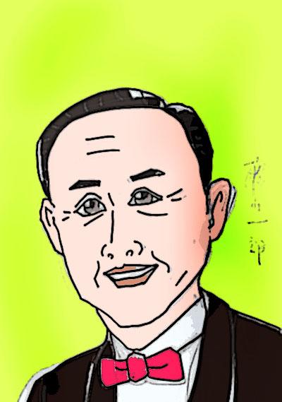 藤山一郎IMG_20191226_0001