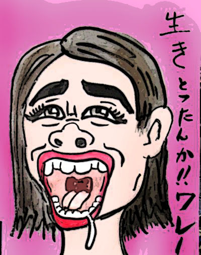 イモトアヤコIMG_1547 (2)