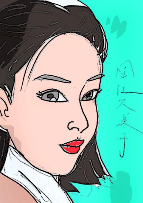岡江久美子IMG_20191201_0001