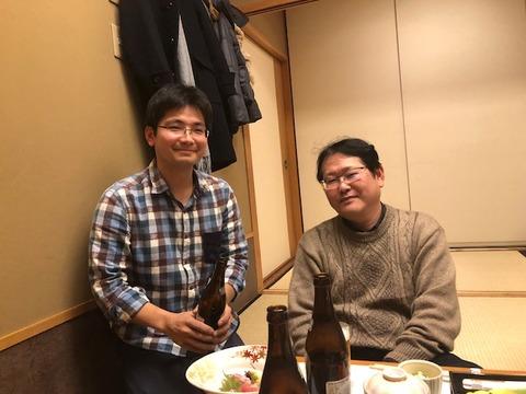 社長と山中さん