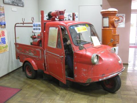 社長消防車