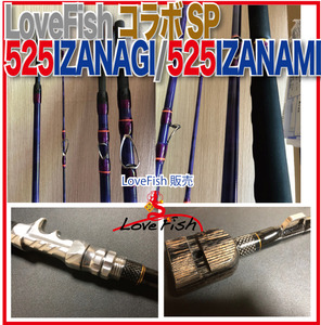 izanagi525