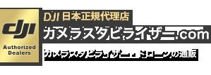 0bd_logo