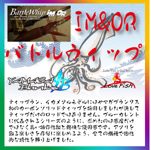 imor111