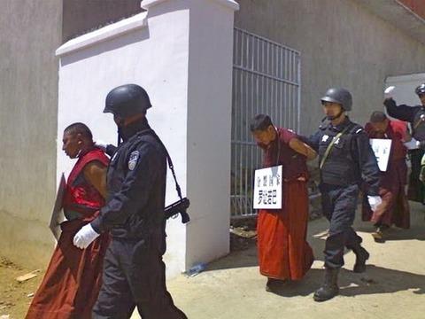 チベット族 弾圧