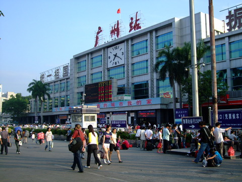 GuangZhou_Train_Rail_Station[1]