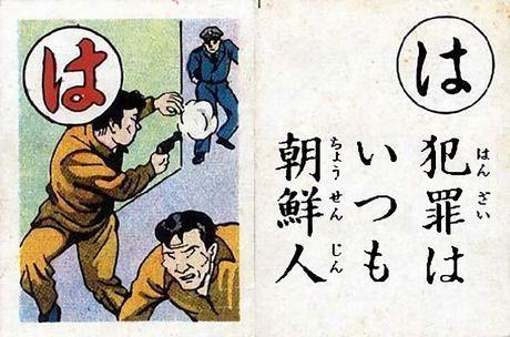 女子高生から140万円を騙し取る…韓国籍の男を逮捕