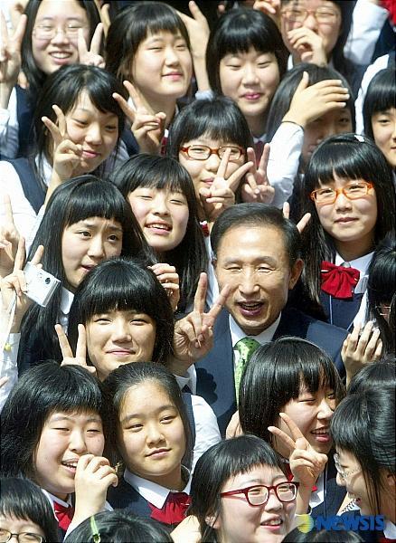 韓国女子高生