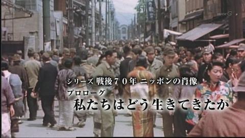 戦後70年 ニッポンの肖像
