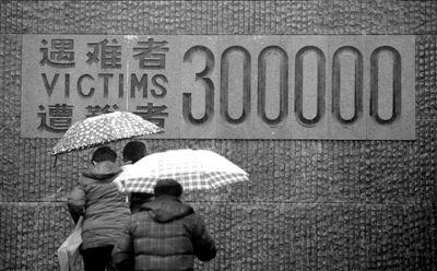 南京大虐殺 捏造
