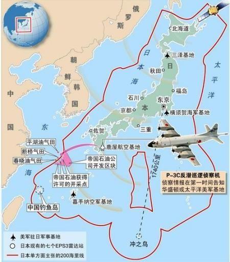 防空識別圏 飛行計画