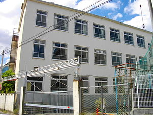 300px-Kyoto_Korean_1st_Elementary_School[1]