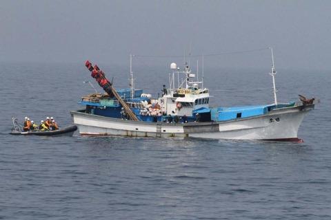 韓国漁船を拿捕