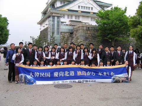 日本を旅行する韓国人