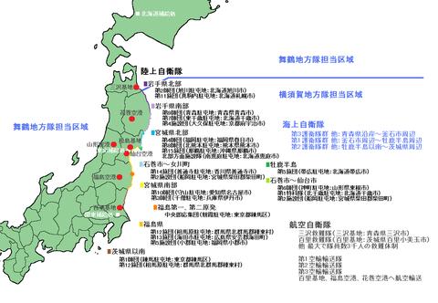 東日本大震災自衛隊災害派遣活動場所20111121[1]